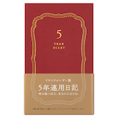 Midori 5 Year Diary Recycled Leather Red