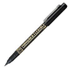 Kuretake Mangaka Flexible Drawing Pen Fine
