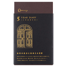 Midori Journal 5 Years Gate Black