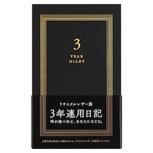 Midori 3 Year Diary Recycled Leather Black