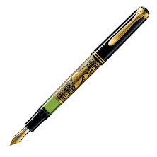 Pelikan Toledo M700 Fountain Pen