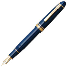Platinum President Fountain Pen Blue with Gold Trim PTB-20000P
