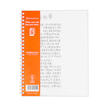 Whitelines Notebook A5