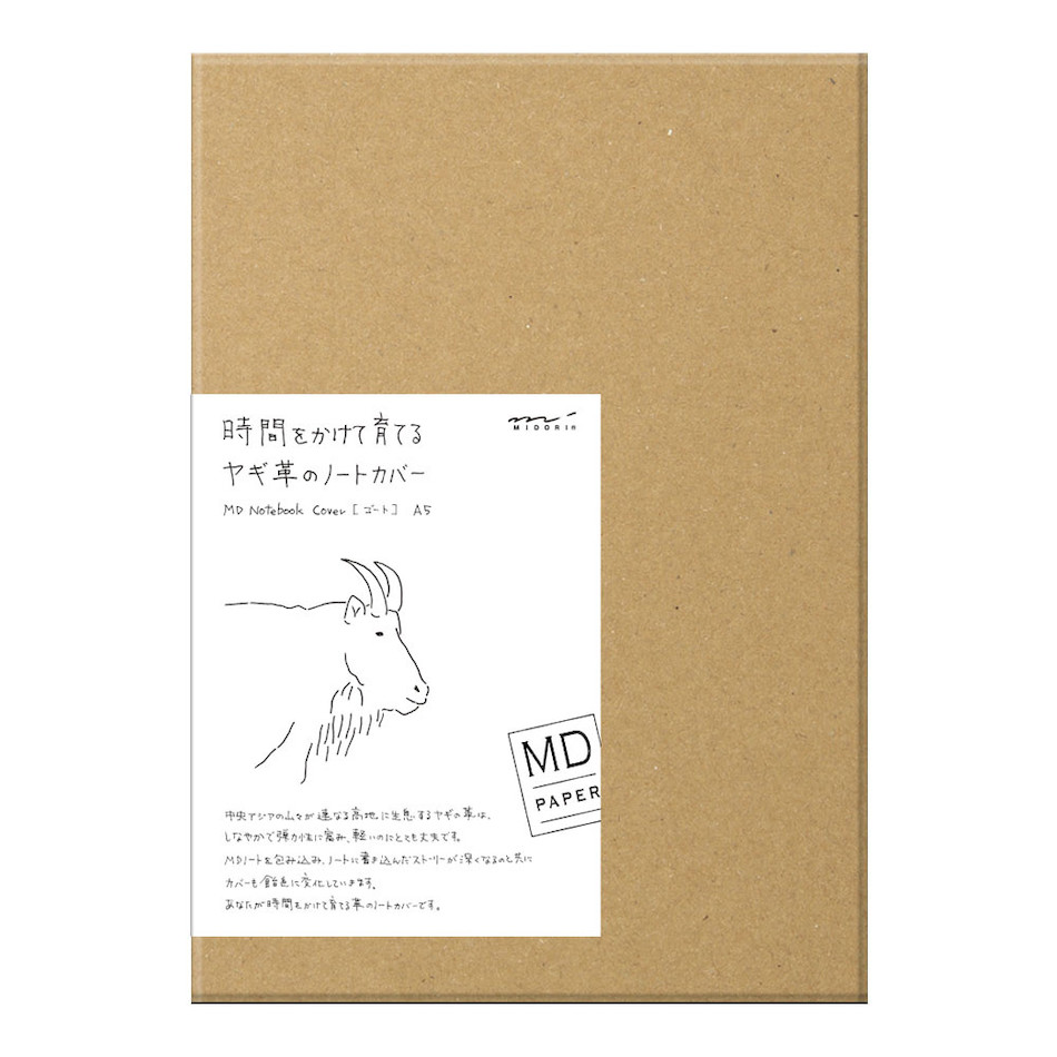 Midori Goat Leather Notebook Cover A5