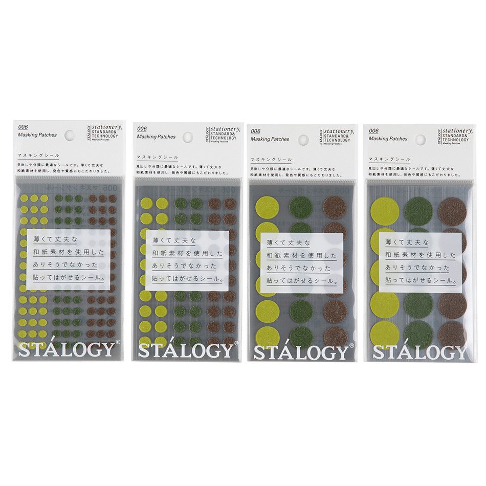 Stalogy Masking Dots Shuffle Tree Leaf Green-Forest Green-Brown