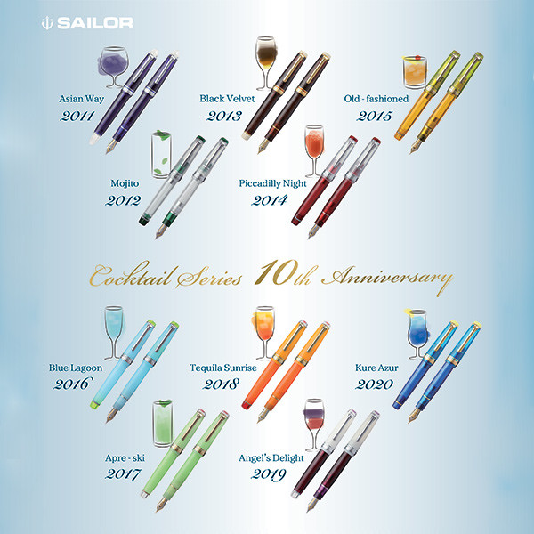 Sailor Professional Gear Fountain Pen Cocktail Series 10th Anniversary Assorted Set Limited Edition